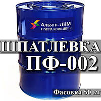 Шпатлевка для металла ПФ-002 предназначена для заполнения неровностей и исправления дефектов