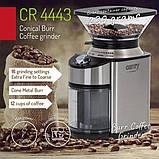 Кофемолка с коническими жерновами Camry CR 4443, фото 5