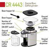 Кофемолка с коническими жерновами Camry CR 4443, фото 7