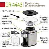 Кофемолка с коническими жерновами Camry CR 4443, фото 10