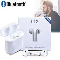 Беспроводные Bluetooth наушники  сенсорные с кейсом для зарядки Белые