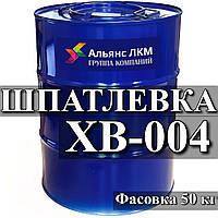Шпатлевка для металла ХВ-005 для выравнивания и исправления дефектов загрунтованных металлических и деревянных
