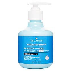 Охлаждающий антицеллюлитный крем для тела Hollyskin Thalassotherapy 250 мл