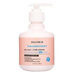 Разогревающий антицеллюлитный крем для тела Hollyskin Thalassotherapy 250 мл