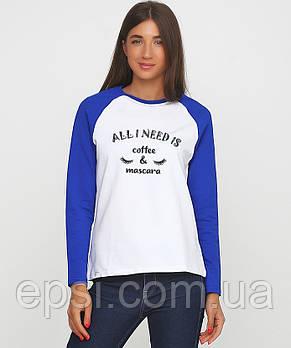 Реглан женский Malta Ж426-13-Р All I need S Синий-1 (2901000231594)