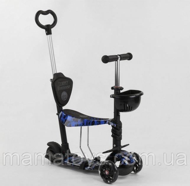 Дитячий Самокат 5 в 1 Best Scooter 18496 Синій беговел з батьківською ручкою
