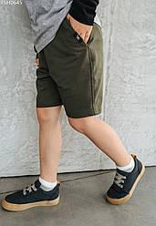 Детские трикотажные шорты Staff khaki vott хаки TSH0645 128