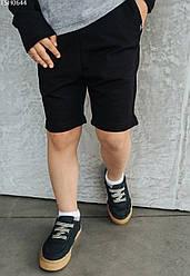 Детские трикотажные шорты Staff black vott чёрный TSH0644