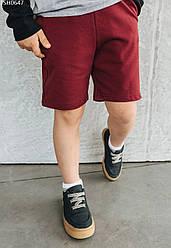 Детские трикотажные шорты Staff bordo vott бордовый TSH0647