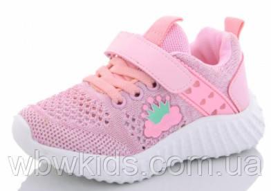 Кроссовки детские Kimboo KJ26-2F летние на девочку розовые