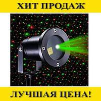 Лазерный проектор Outdoor Laser Light 8002- Новинка! Новый
