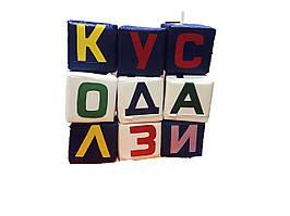 Набор кубиков Азбука разноцветная 20 см TIA-SPORT. ТС434