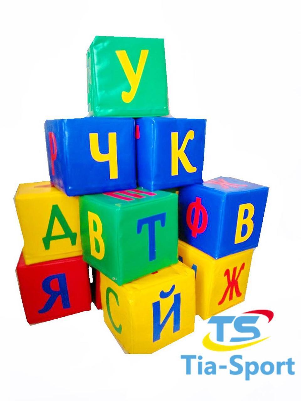 Набор кубиков Буквы 30 см TIA-SPORT. ТС436