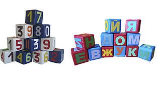 Набір кубиків Маленький геній, 22 ел. TIA-SPORT. ТС438