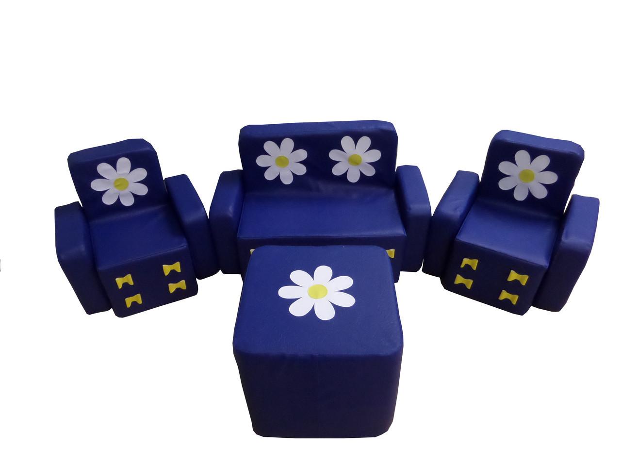 Набір меблів Ромашка зі столом TIA-SPORT. ТС459