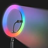 Кільцева лампа разноцветна LED RGB лампа світло MJ36 (36 см) (3 кріплення) кільцева лампа кольорова селфи кільце, фото 9
