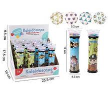 """Калейдоскоп """"Kaleidoscope"""" Пірати ЦІНА ЗА 1 шт/ 12 ШТУК В БЛОЦІ 1805 A 3"""
