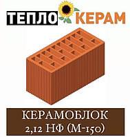 Керамічний блок КЕРАМЕЙЯ ТЕПЛОКЕРАМ 2,12 НФ М150