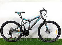 Спортивный велосипед Azimut Dinamic 26 дюймов.  Переключатели скоростей. Серый. Дисковые тормоза.