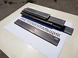 Заготовка для ножа сталь N690 210х30х4,2-4,3 мм термообработка (60 HRC), фото 4