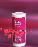 Гранулированный воск ZOLA (BROW EPIL WAX), 150 грамм