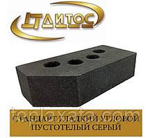 Цегла кутовий ЛІТОС СТАНДАРТ пустотіла Сірий/Чорний