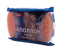 """Мочалка губка для ванни і лазні Vivat """"Аполон"""" з поролону (180×125×45 мм)"""