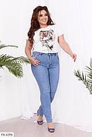 Облегающие классические красивые джинсы женские летние стрейч большие размеры 50-60 арт 1041/996