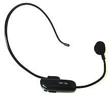 Микрофон головной Shure WL-183 7058