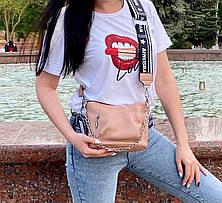 Крос-боді Kiki з широким ремінцем пудра КИКИ3, фото 2