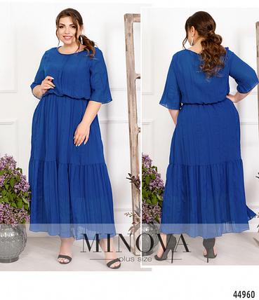 Мінімалістичне жіночне плаття плюс сайз великого розміру Розміри: 50-52, 54-56, 58-60, фото 2
