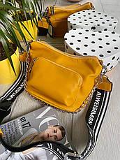 Крос-боді Kiki з широким ремінцем жовта КИКИ5, фото 3