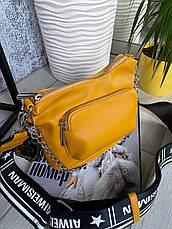 Крос-боді Kiki з широким ремінцем жовта КИКИ5, фото 2