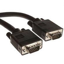 Кабель мультимедийный VGA 20.0m Cablexpert (CC-PPVGA-20M-B)