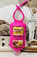 Санитайзер для рук в чехле Hand Sanitizer аромат Гранат и Ваниль