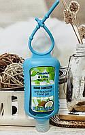 Санитайзер для рук Hand Sanitizer аромат Кокос и Лайм