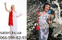 Римлянка женский исторический костюм BL - ВЖ107