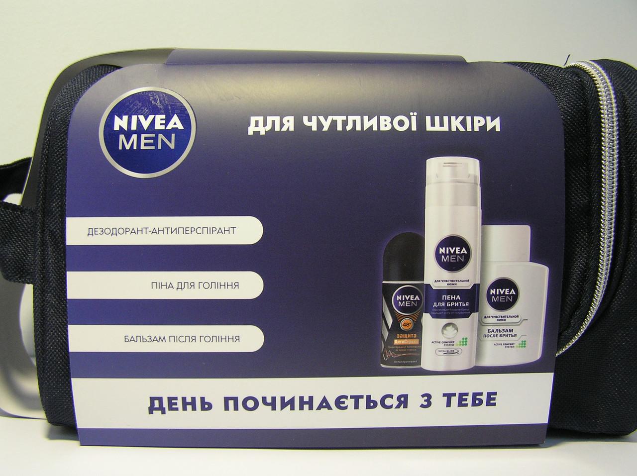 Набір чоловічий Nivea сумка 3 (Бальзам після гоління 100 мл+піна для гоління 200 мл+дезодорант кульковий)