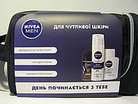 Набір чоловічий Nivea сумка 3 (Бальзам після гоління 100 мл+піна для гоління 200 мл+дезодорант кульковий), фото 1