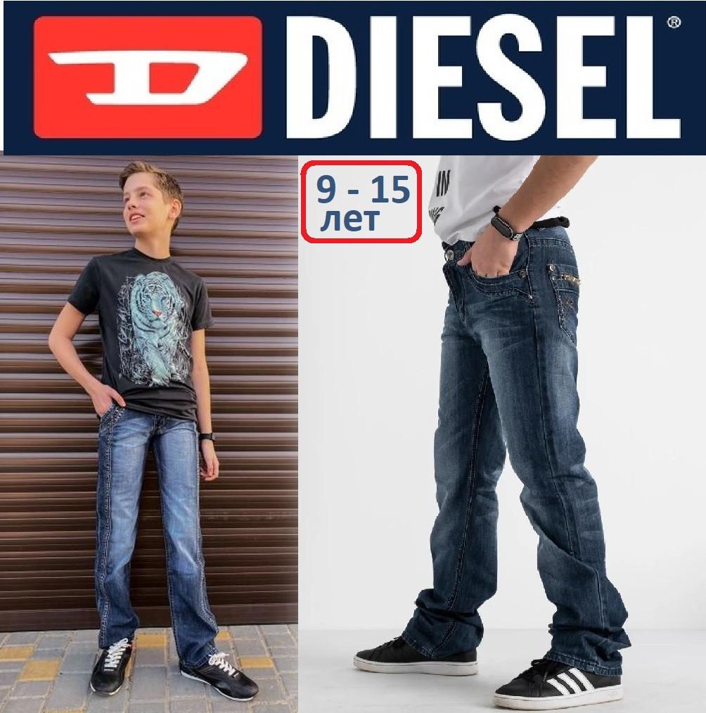 Джинсы синие детские, подростковые, с карманами Diesel&Vigos, брюки джинсовые на мальчика.