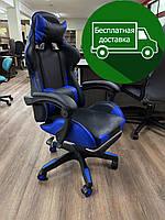 Геймерское кресло M