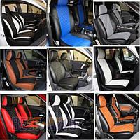 Авточехлы на сидения Volkswagen Touran с 2003-10 г FavoriteLux Romb