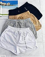 Женские шорты FL-1616 р: 42-46