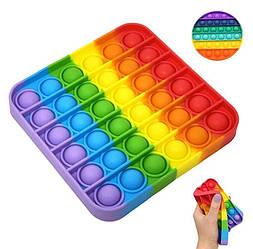 ПОП-ІТ (POP IT) антистрес, сенсорна іграшка, пупырка, іграшка поп іт, pop it fidget, Квадрат Веселка.