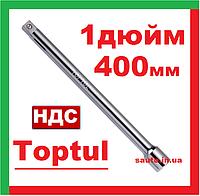 Toptul CAAO3216. Удлинитель для торцевых головок 1 дюйм, 400 мм, хромированный, головки, дюймовый