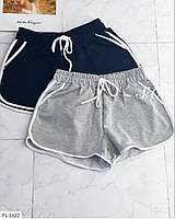 Женские шорты FL-1622 р: 42-46