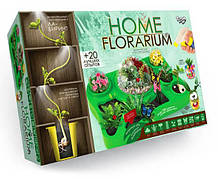 Безпечний освітній набір Home florarium для вирощування рослин Ботанічний сад вдома