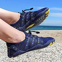 Сині аквашузи жіночі та чоловічі коралкі акваобувь шльопанці для моря аква взуття сліпони мокасини на море пляж