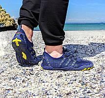 Синие аквашузы мужские и женские коралки акваобувь шлепки для моря аква обувь слипоны мокасины на море пляж