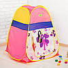 Палатка для Девочки Танец Цветов